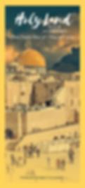 Cover5_PremierIsrael_Wiggins.png