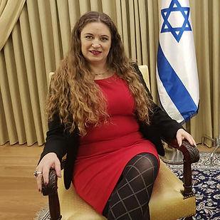Esther Ohana