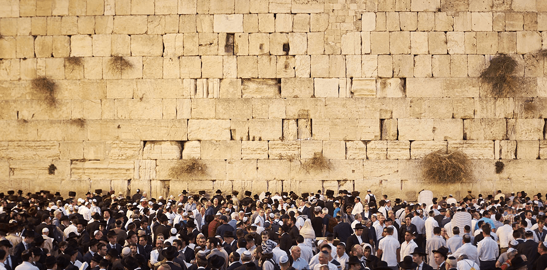 western-wall.png