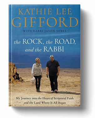 ROCK_ROAD_RABBI_BOOK.png