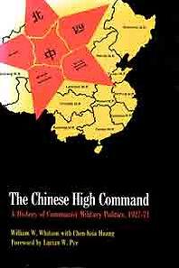 ChineseHighCommand_Cvr.jpg