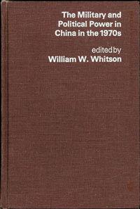Military&PoliticalPowerInChina1970.jpg