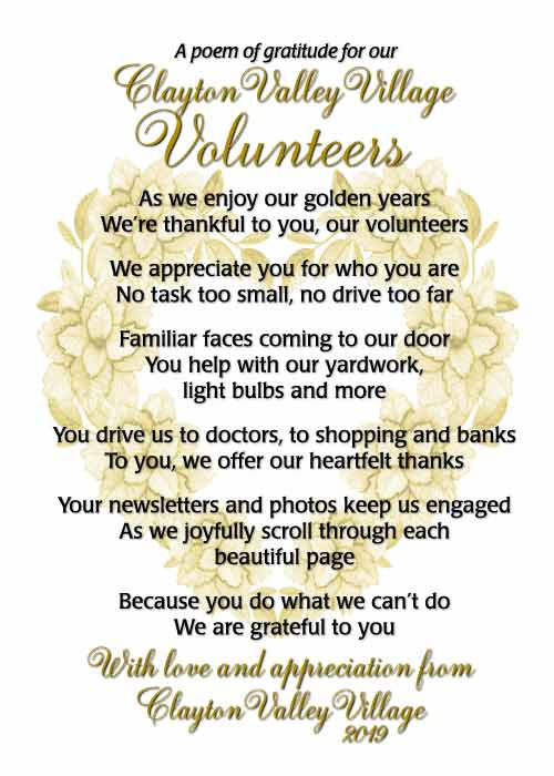 CVV-VolunteerAppreciationPoem.jpg
