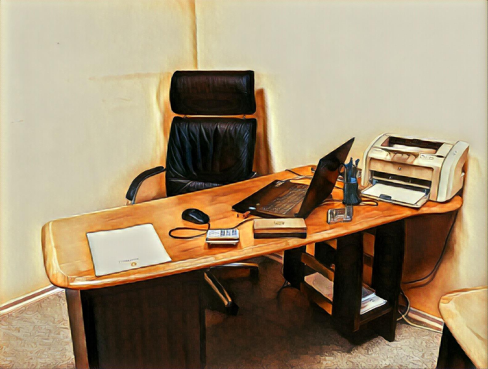 Юридическая фирма.Наш офис