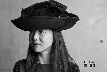 FB Liu Lifen6.jpg