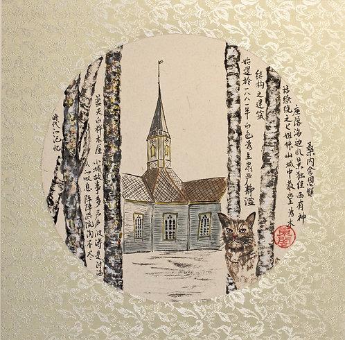 Sandnessjøen Church