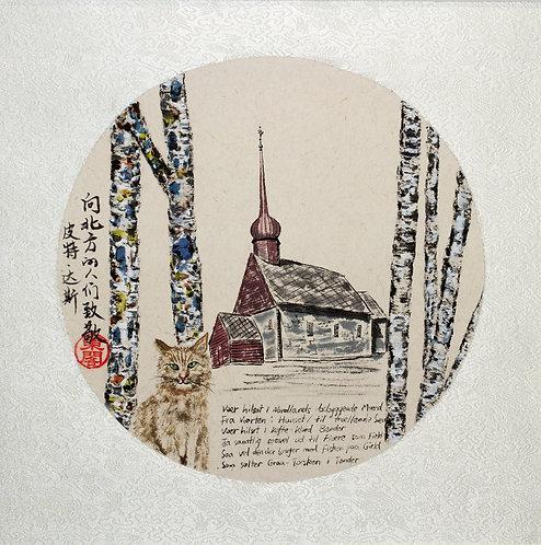 Alstahaug Church Next to Petter Dass Museum