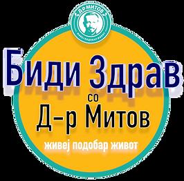 Logo-Bidi-Zdrav-5.png