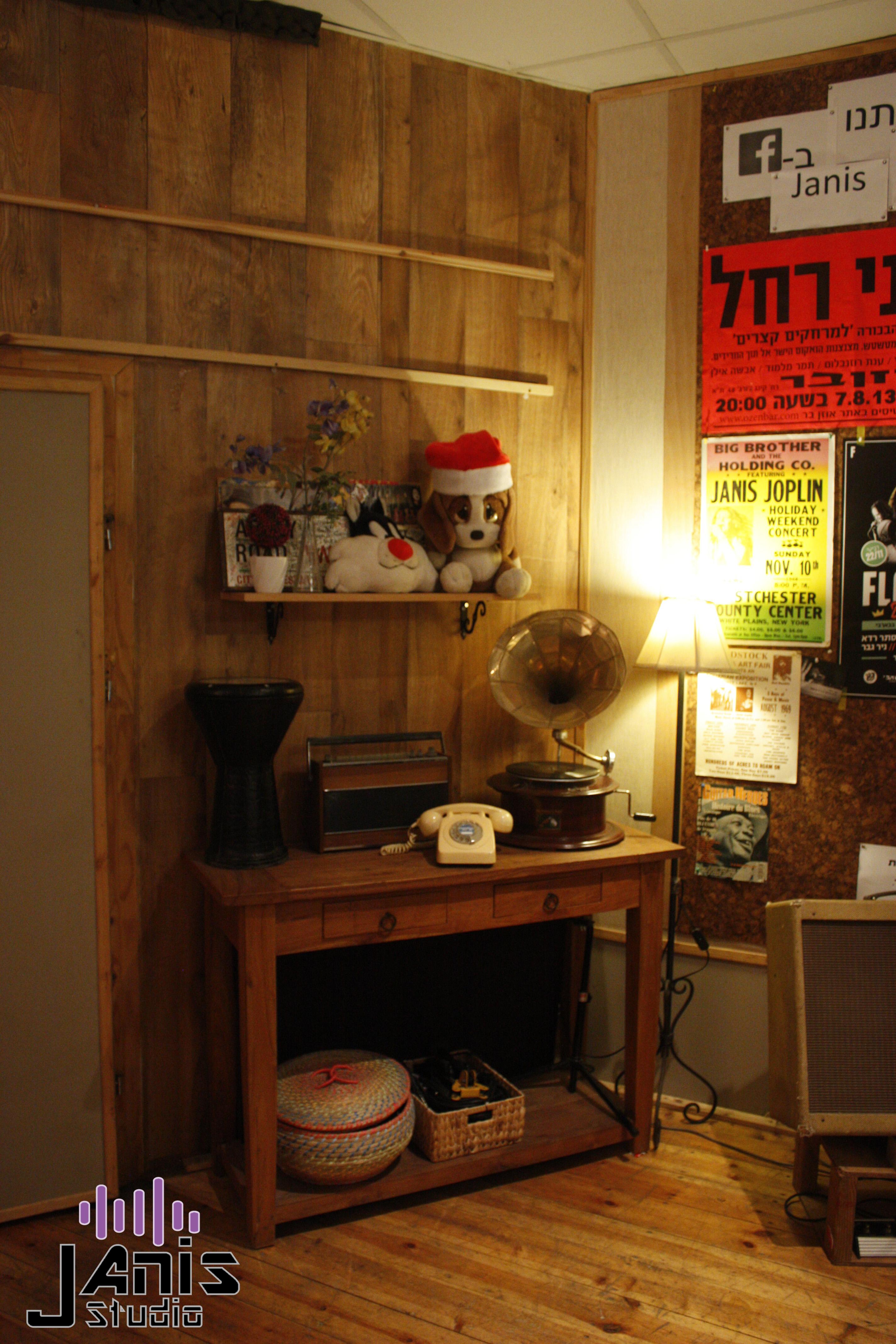 Janis Studio