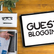 Guest Posting: The Why and How