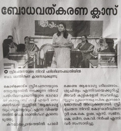 Report on an awarenessClass conducted by Dr Shanthi
