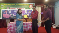 Recognition by MVR Ayurveda Medical College