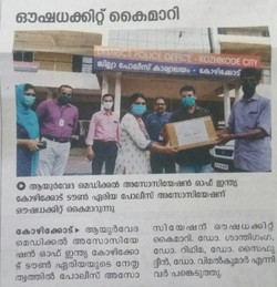 COVID-19 Prevention Kit distribution for Police Force of Kerala