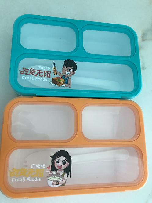 NEU - Lunch Box Osaka klein - 3 Fächer inkl, Löffel - BPA frei - auslaufsicher