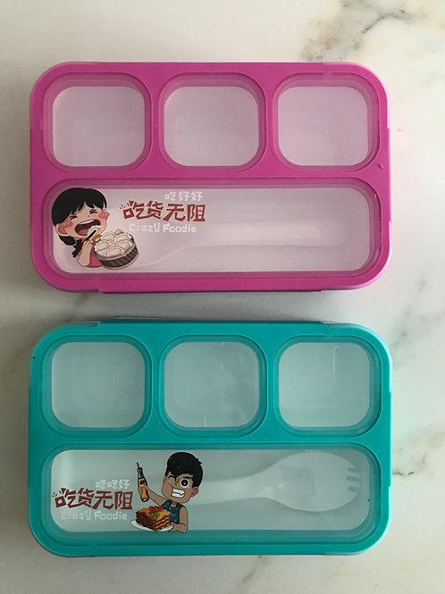 Lunch Box Tokyo klein - 4 Fächer inkl, Löffel - BPA frei