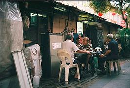 Singaporeans' Perceptions of and Attitud