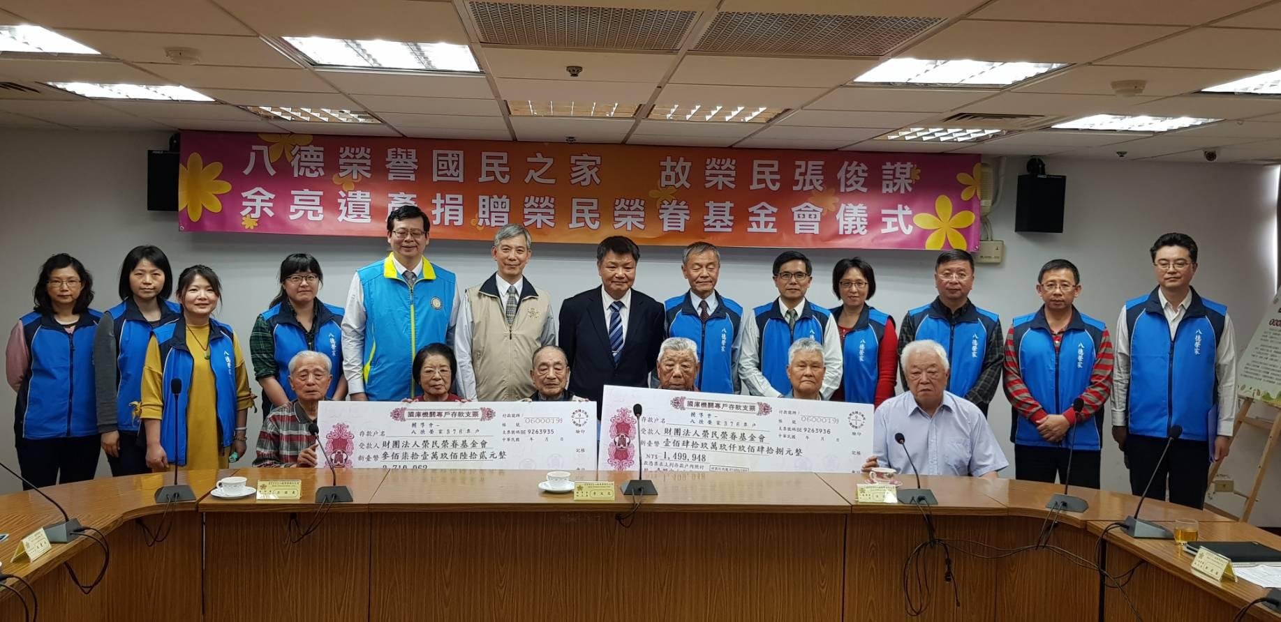 109.3.24 李董事長出席八德榮家遺產捐贈並頒發榮光獎章