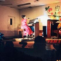 Taipei Concert 90's