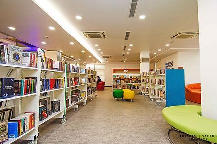 Khi Library.jpg
