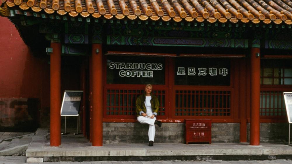 Starbucks, Forbidden City