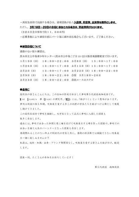 S__44794016.jpg