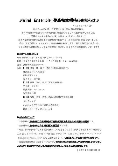 S__44794014.jpg