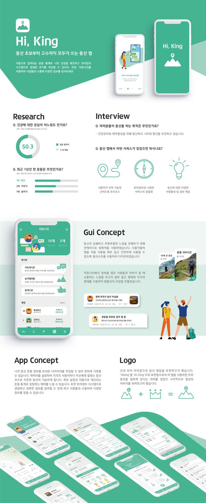 GUI_1813027_김정현_배너.jpg