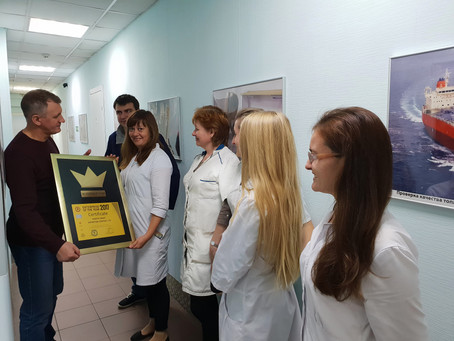 LTD North-West Expertise Center – «The Enterprise Of The Year 2017» (Russia)