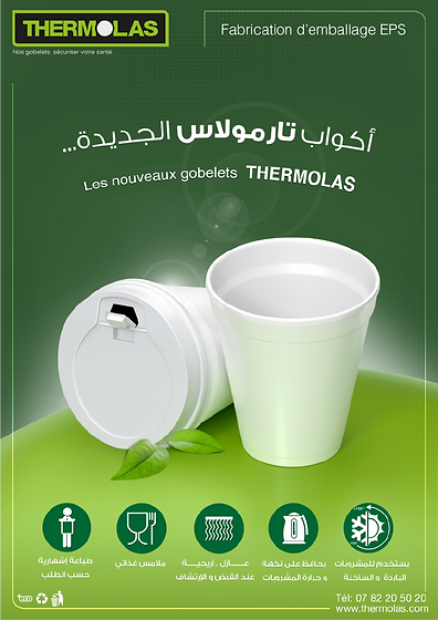thermolas_affiche_A3_2ImageLogo_2.png