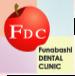 ふなばし歯科クリニック_ロゴ
