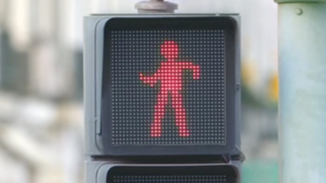 DANCING TRAFFIC LIGHT