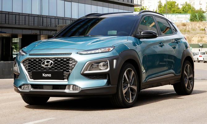 Série: Edições do Amanhã - Hyundai Kona 2018
