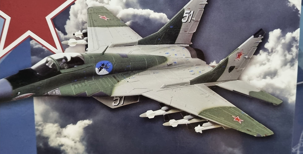 HA6501 MIG-29 (9-13) Fulcrum-C White 51, Borisoglebsk training center,