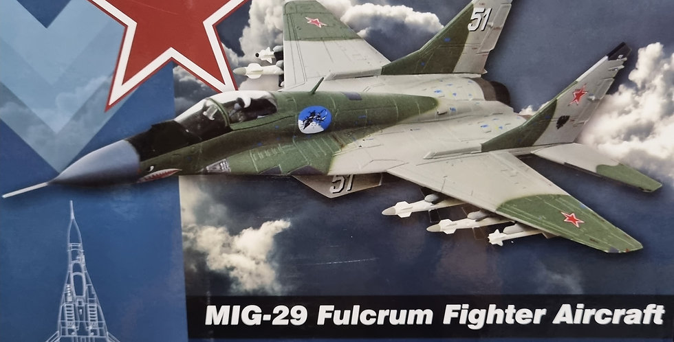 "HA6510 MIG-29A Fulcrum KB715, 47th Sqn ""Black Archers"", Indian Air Force, 2010"