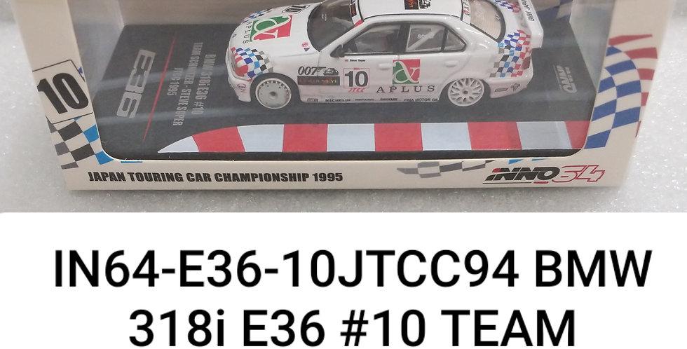 IN64 E36 #10 JTCC 1994