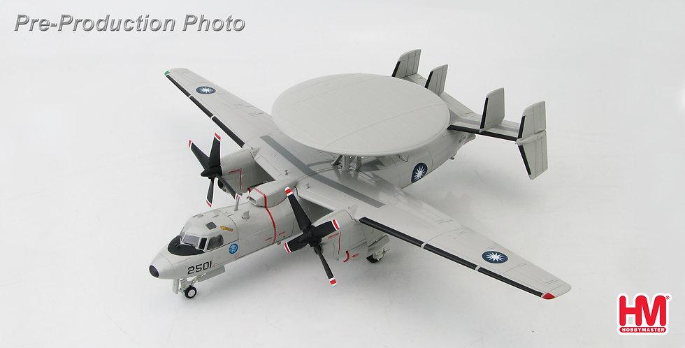 HA4804 E-2T HAWKEYE ROCAF 1995