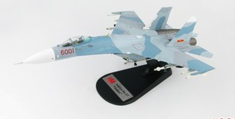 HA6007 Su-27SK Flanker B 6001, 370th Fighter Division of Vietnamese Air Force