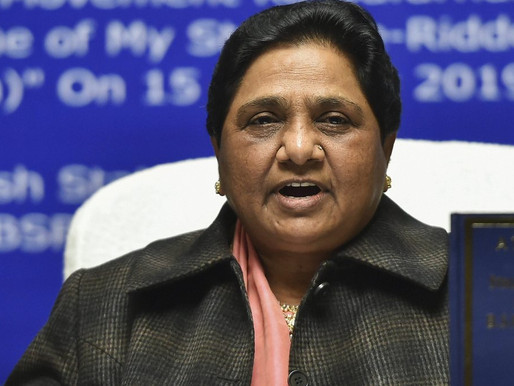 BSP extends support to 'Bharat Bandh' call by farmers.