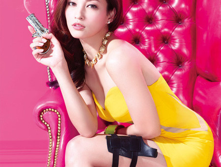 Where to Find Escort Model in Tokyo?