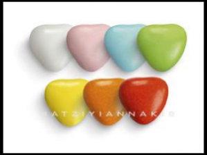 Κουφέτο Smarties Καρδούλα Πραλίνα Πολύχρωμο 1kg