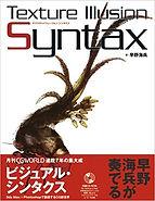 51913cMUHpL._SX384_BO1,204,203,200_.jpg