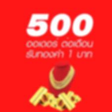 55769902_2390114034356332_69608344398573