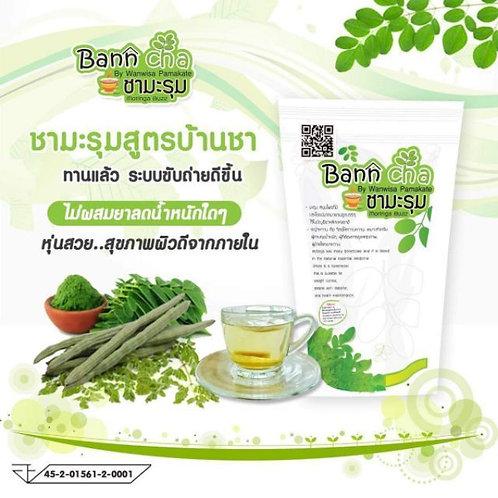 ชามะรุม Bann Cha สมุนไพรลดน้ำหนัก (ปลีก/ส่ง)