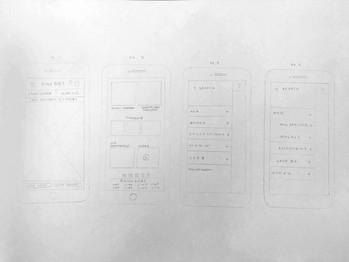 mobile_wireframes.jpg