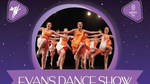 Evans Dance Show 2020