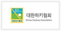 logo12_하키