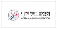 logo11_핸드볼
