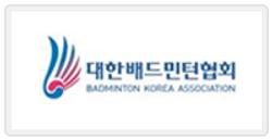 logo13_베드민턴