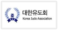 logo16_유도