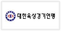 logo20_육상